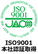 ISO9001 本社認証取得